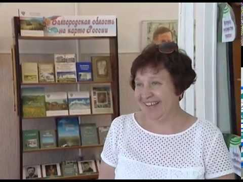 Земляки — Татьяна Извекова