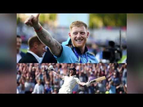 अकेले बेन स्टोक्स ने कंगारुओं का खदेड़ा, England vs Australia World Cup Test Series 2019