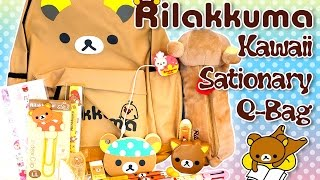 Rilakkuma Q-Bag / Q-Box - Kawaii Monthly Surprise Subscription Box Unboxing thumbnail