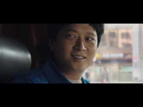 GOLDEN SLUMBER Official Int'l Main Trailer