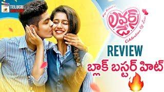 Lovers Day Movie REVIEW | Priya Prakash Varrier | Omar Lulu | Valentines Day 2019 | Telugu Cinema
