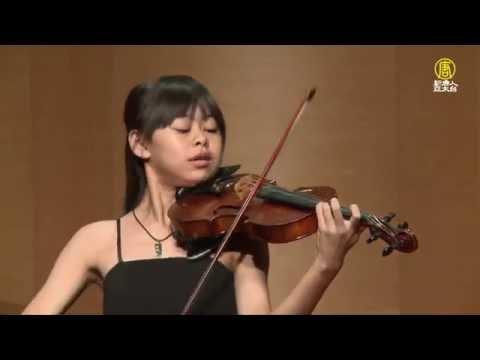 【2015年新唐人亞太音樂大賽】小提琴D2 組第一名 蔡依臻