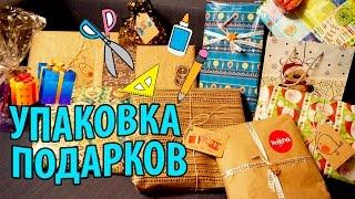 видео Купить новогодние подарки | Корпоративные подарки на Новый Год