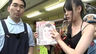 毎度おなじみ、浜松が誇るコスプレローカルアイドルの高井ちかちゃんか...