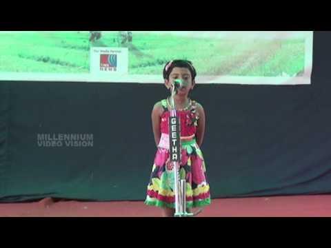 Kids Malayalam Poem | Amma Vilikkunnu Poruvin Makkale | Nursery Kalolsavam