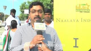 Eye Donation Campaign By Naalaya India
