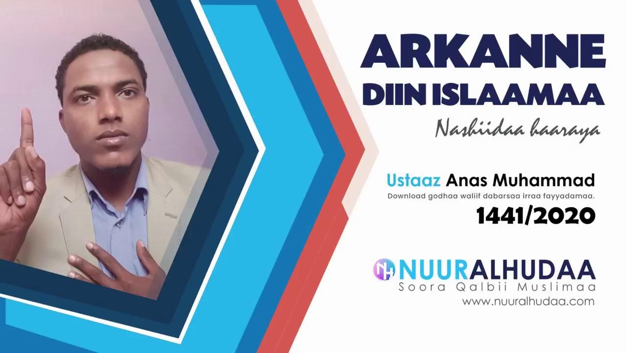 Download Anas Muhammad, Arkanne diin Islaamaa, Nashiidaa haaraya 2020