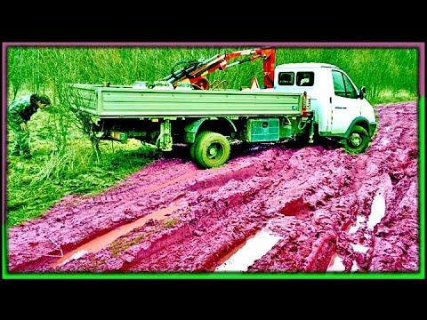 Как заработать на газели? Самозанятый перевозчик работа на газели как бизнес. Газель 4х4 манипулятор