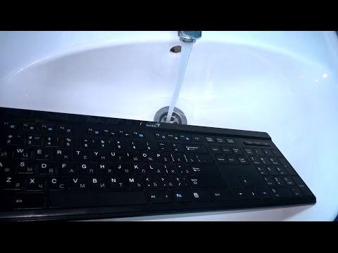 видео: Как помыть клавиатуру