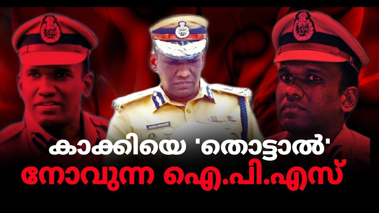 ഇത് ,ഭരത് ചന്ദ്രൻ ഐ.പി.എസ്സല്ല, അതുക്കും മീതെ | Express Kerala