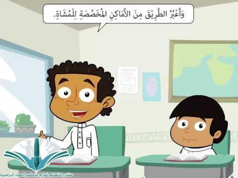 كتاب حسن الخلق pdf