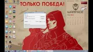 CryEngine 3  Видеоурок - Компиляция проекта