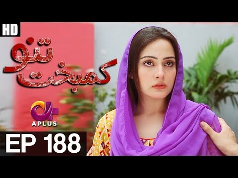 Kambakht Tanno - Episode 188 - A Plus ᴴᴰ Drama