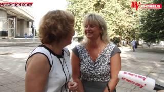 День флага РФ в Симферополе