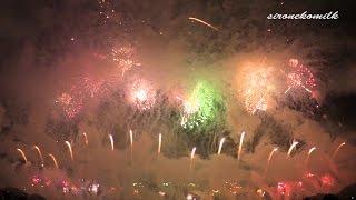 Ending Hanabi at Akagawa Fireworks Festival 2014年 感動日本一 第24回赤川花火大会のエンディング花火「君に届け」です。 音楽と共に700メートルの超ワイド幅...