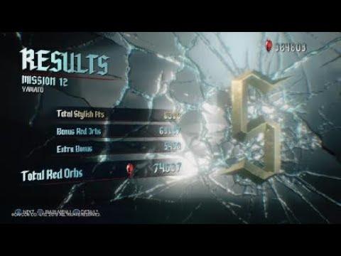 Devil May Cry 5 (DMD) Mission 12 Skip, S Rank