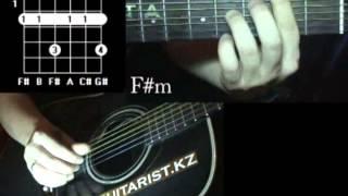 Любэ - Давай за... (Уроки игры на гитаре Guitarist.kz)