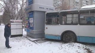 Троллейбус снёс школьницу и вонзился в киоск
