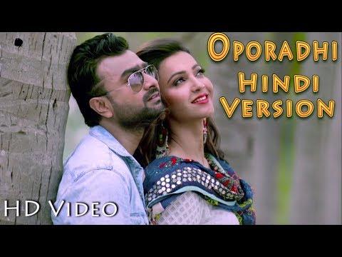 Oporadhi Hindi Version Video Song  Oporadhi Hindi Song  Hindi New Song 2018