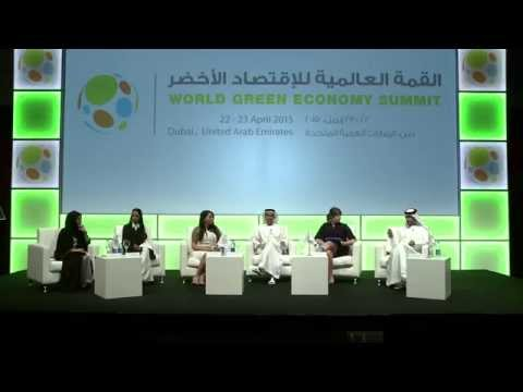 WGES 2015 Highlights