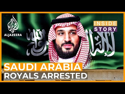 Is Saudi Arabia's Crown Prince consolidating power? | Inside Story