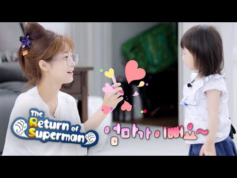 Jam Jam Probably Saw Her Mom Use Hair Curler! [The Return Of Superman Ep 296]