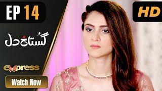Pakistani Drama | Gustakh Dil - Episode 14 | Express TV Dramas | Arij Fatyma, Affan Waheed