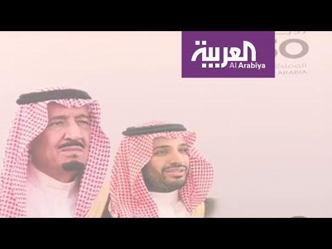 ميزانية السعودية 2019 تعزز شفافية الإفصاح والضبط المالي  - نشر قبل 22 دقيقة