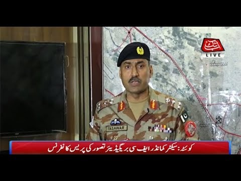 Quetta: Sector Commander FC Brigadier, Police Press Conference