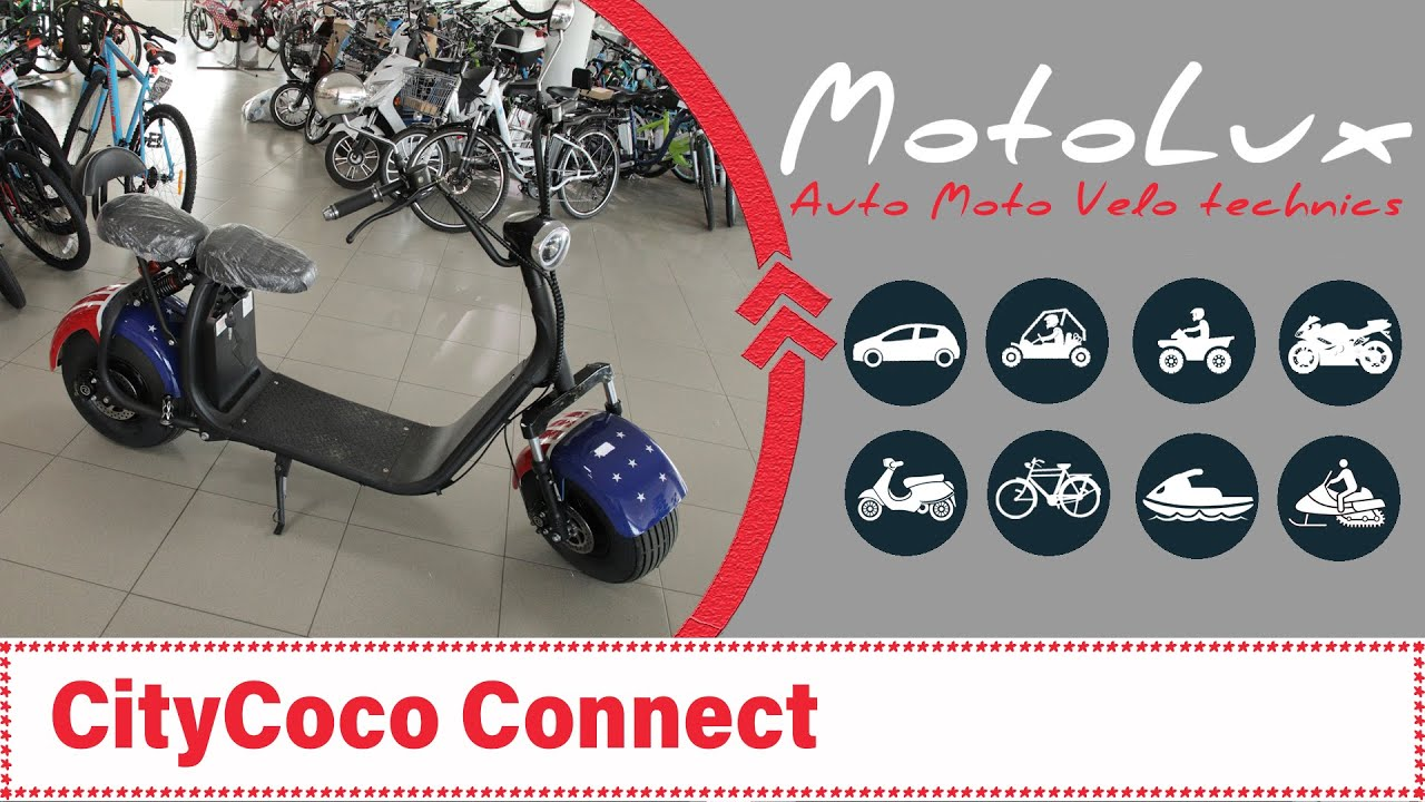 Електробайк City СoСo Connect (1500W 12 Ah) відео огляд || Электробайк Сити КоКо Конект видео обзор