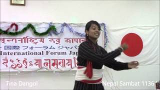 Newari Song ( newari dance song) - Siri Swan Ya Hegu - Nepal Sambat 1136- Newari dance-Tina Dongol-