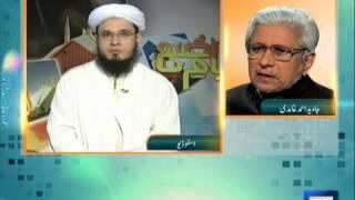 Dunya News-Peyam-E-Subh-17-01-2014