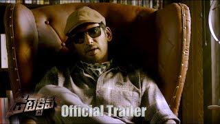Detective - Official Trailer (Telugu) || Vishal, Prasanna, Andrea, Anu Emmanuel || Mysskin