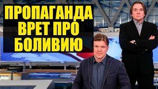 Свежая ложь и пропаганда первого канала