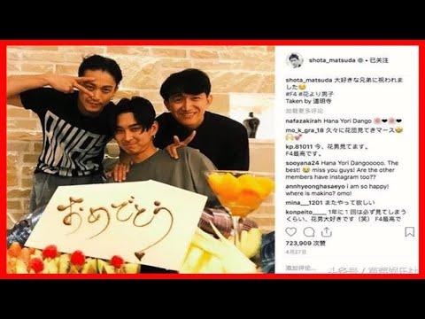 日本最強星二代情侶誕生!高顏值CP戀愛三年修成正果!