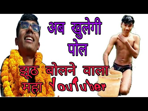 Become youtuber roast video ft. Apna time aayega | Lucknow youtuber | Ram Kashyap