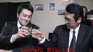 おとこの酒よ 元唄:北島三郎&大川栄策 COVER4024