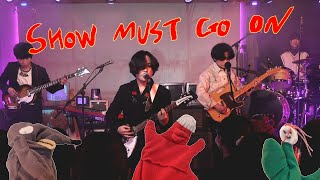 [Live Stream] 차세대 The Next Generation | Show Must Go On vol.44