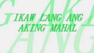 IKAW LANG ANG AKING MAHAL.