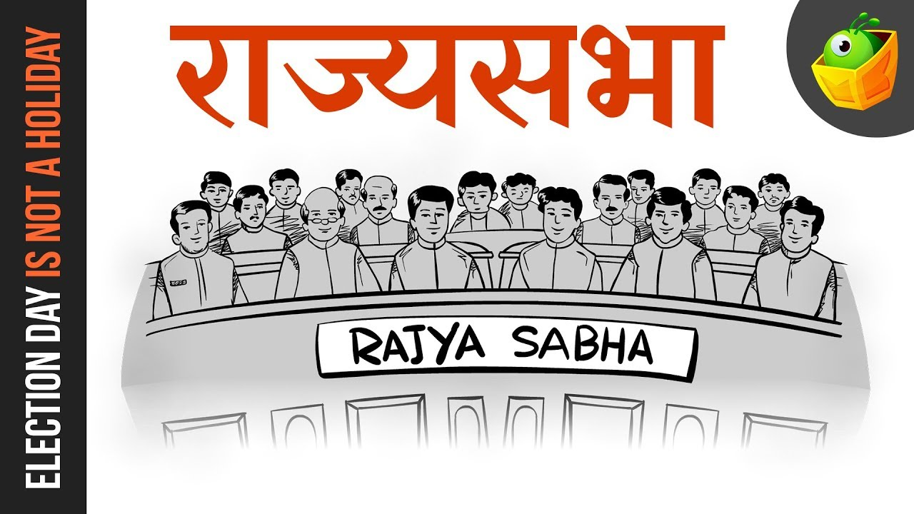 राज्यसभा -Rajiya Sabha | Election 2019 Video | Magicbox Hindi | how to vote #India