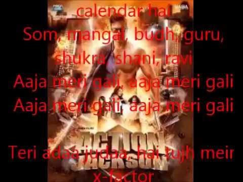 Action Jackson - Keeda (Audio + Lyrics)