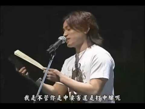 Bleach soul sonic 2006 - live drama 3/4 - The Gangsters of Soul Society part 2