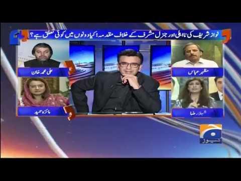 Aapas Ki Baat - 23 May 2018 - Geo News