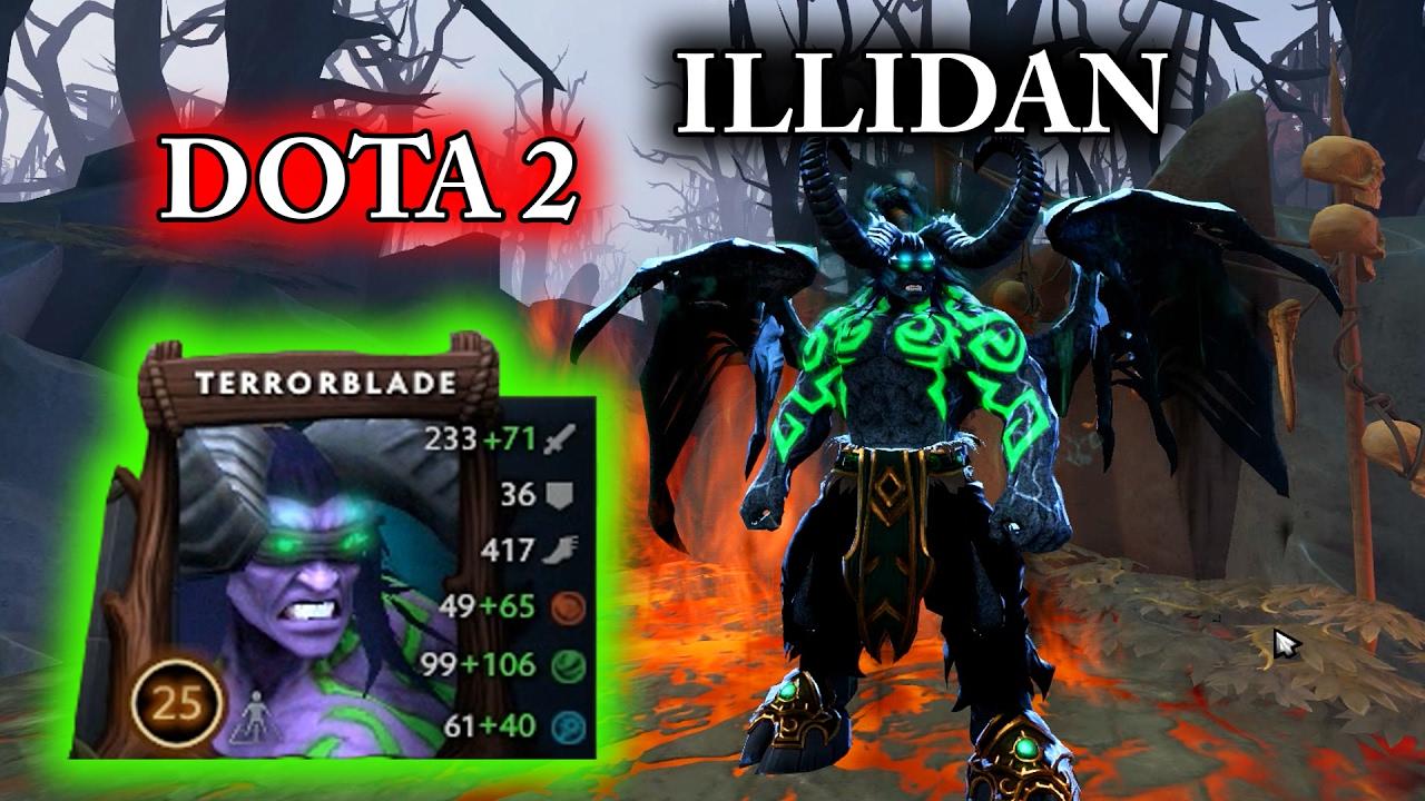 Illidan Dota 2