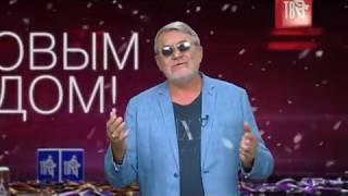 СМОТРИТЕ ПОЗДРАВЛЕНИЕ Владислава МЕДЯНИКА!
