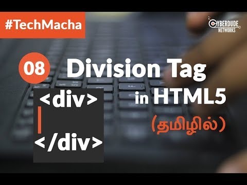 (HTML5 Course) - 08   Division Tag In HTML5 - (Tamil)(Tutorial)