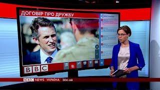 21.09.2018 Випуск новин: візит британського міністра оборони на Донбас