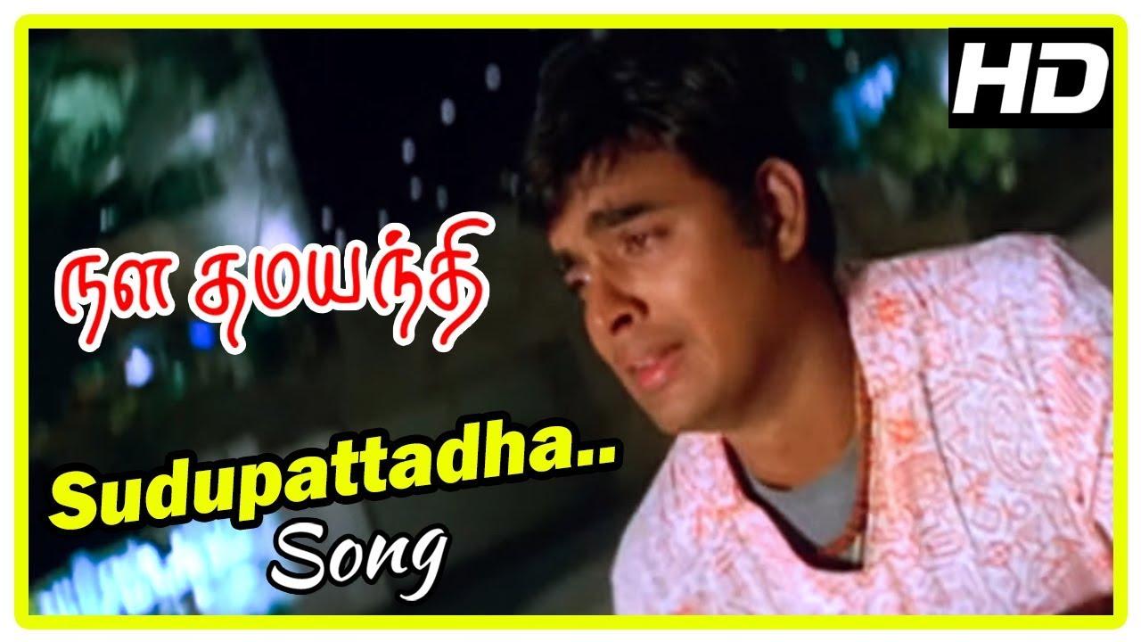 Nalla Damayanthi - - Download Tamil Songs