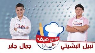المرحلة الثانية - نبيل البشيتي VS جمال جابر