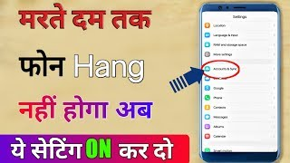 Mobile Hanging Problem Solve 100% working Killer Settings   By Mk Factz